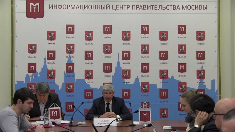 Пресс-конференция Сергея Лёвкина / ICMOSRU