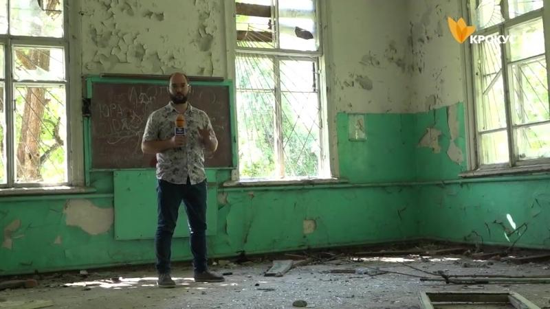 Колишня 10 школа Царство анархії і притон для маргіналів