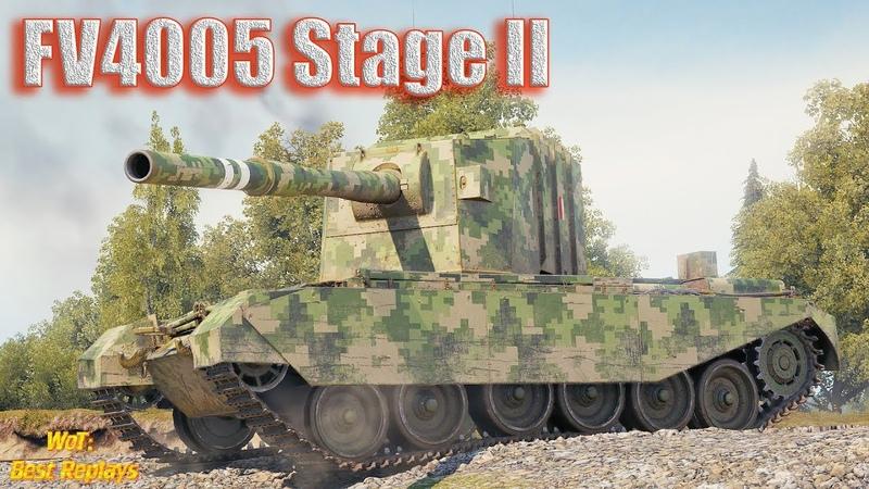 FV4005 Stage II : Раздача Чемоданов с Горки * Прохоровка
