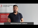 Видеоотчет_паводки ВКО_2018