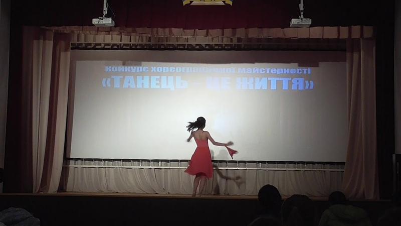 Конкурс хореографічної майстерності Танець-це життя 2018 (Часть 11)