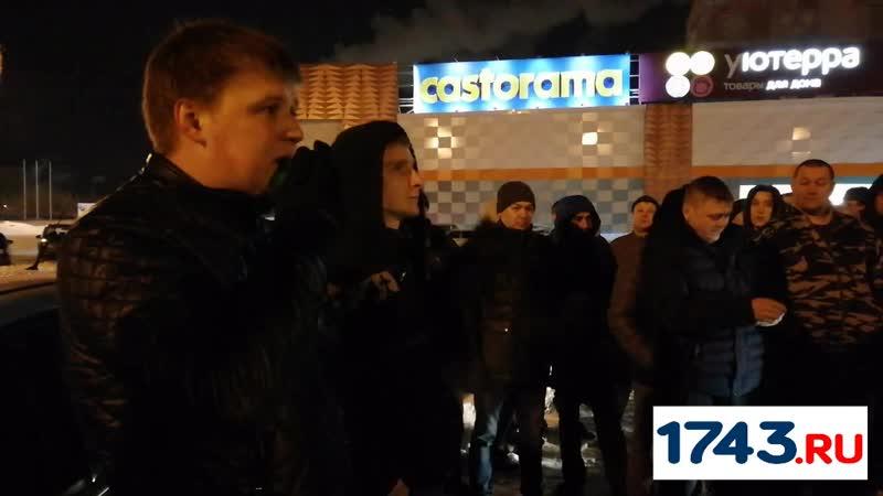 Оренбургские таксисты взбунтовались против Яндекса