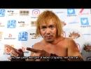 Пост-матчевые интервью с Йо, Шо, Десперадо, Такахаши и Найто (русские субтитры)