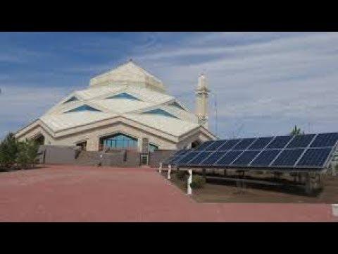 В Астане открыли постмодернистскую экомечеть на солнечных батареях