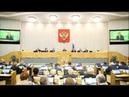 Доходы лишними не будут в Госдуме решили, на что потратят профицит бюджета текущего года