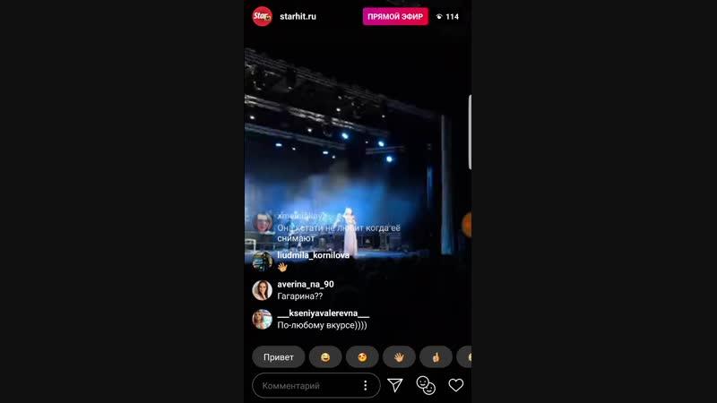 Полина Гагарина завершила череду сольных концертов Полинка