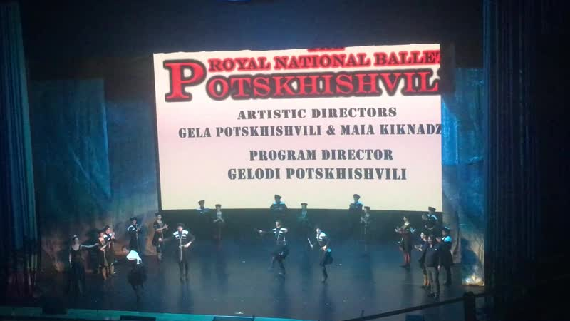 Королевский национальный балет Грузии. Огонь Грузии
