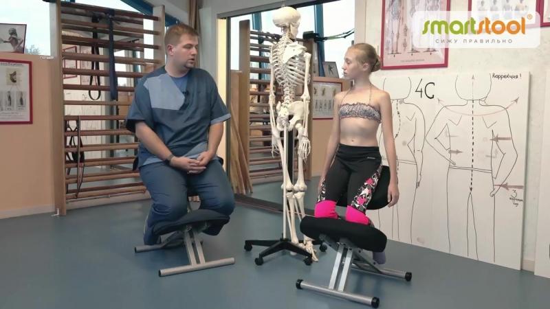 Что происходит с позвоночником на обычном стуле Ответ врача ортопеда
