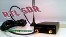 RTL SDR. Радиоприемник