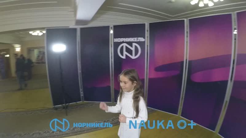 Фестиваль научно-техническая выставка Nauka 0