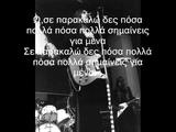Pavlov s Dog ~ Julia