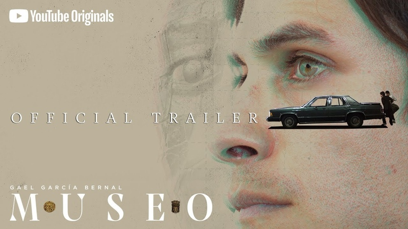 Museo - Official Trailer - Available December 19