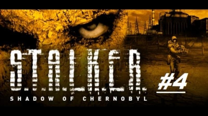 DOLBANATOR 174: S.T.A.L.K.E.R. Тени Чернобыля 4