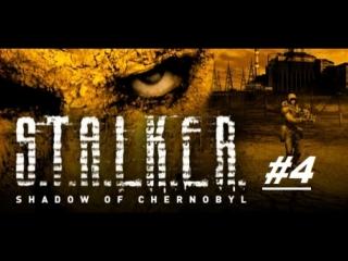 DOLBANATOR 174: S.T.A.L.K.E.R. Тени Чернобыля #4