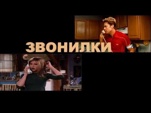 Коллектор-ша грозит применить принудительное взыскание ))