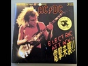 AC/DC Live Electric Attack Tokyo 1981 1st and 2nd night [AUDIO] Soundboard