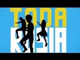 Lírics Vídeo «United by love» Natalia Oreiro