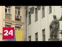 Власти Украины объявили персоной нон грата венгерского консула в городе Берегово - Россия 24