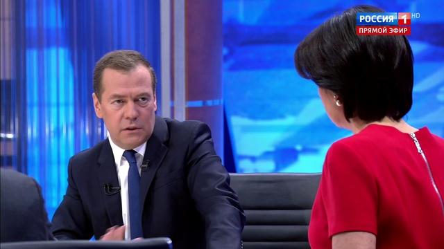 Новости на Россия 24 • Медведев о пенсиях деньги есть все будет выплачиваться