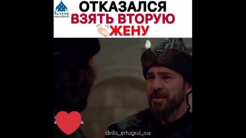 Dirilis_ertugrul_rusBlNOz_hF_DR.mp4
