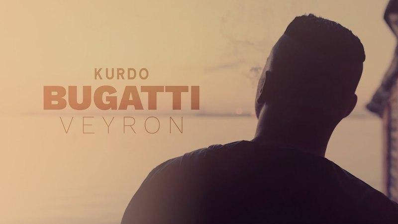 KURDO - BUGATTI VEYRON (prod. by Fousy Kostas Karagiozidis)