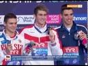 Очередные медали Евгений Рылов завоевал серебро в дистанции 100 метров на спине