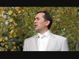 исполняет Алим Каюмов