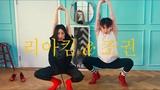 Lia Kim Choreography Lemon - N.E.R.D Feat. Rihanna