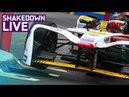 🔴 Shakedown Race Preview! 2018 BMW i Berlin E-Prix
