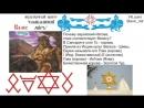 Боги Славян. От самых вышних до малых богов. Дмитрий Галактионов