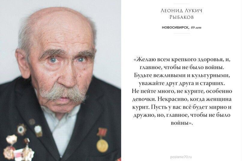 Елена Осетрова | Старый Оскол