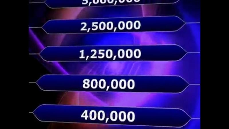 Кто хочет выиграть миллион. Заставка (ВИD, 07.01.2012-01.04.2012)