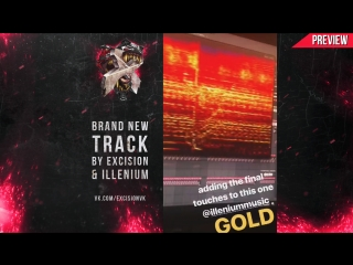 Excision & Illenium – Gold (Stupid Love) (feat. Shallows)
