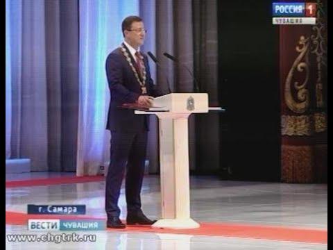 Михаил Игнатьев посетил церемонию вступления в должность губернатора Самарской области Дмитрия Азаро