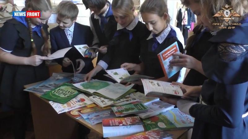 НМ ДНР доставила книги школьникам Горловки