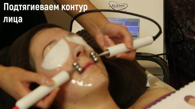 Очищаем кожу Подтягиваем контур лица Выводим сальные пробки
