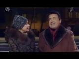Иосиф и Нелли Кобзон - Старый клён