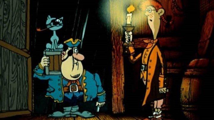 Оcтров сокровищ мультфильм приключения 1988