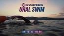 Ural Swim 2018. Official video