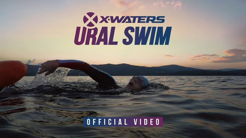 Ural Swim 2018. Official video