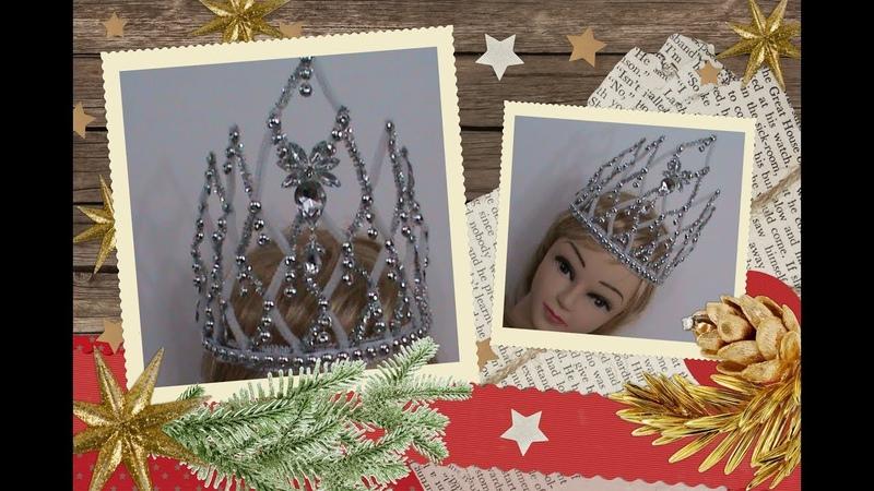 DIY МК Как сделать новогоднюю корону из синельной проволоки своими руками