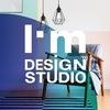 I AM  - Дизайн интерьеров