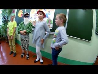 Сказка Богдан лицей 28
