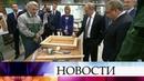 Владимир Путин принял участие в форуме Опоры России