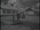 Молодая Гвардия 1948 1 серия