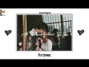 FSG FOX Ansel Elgort – All I Think About Is You рус.саб