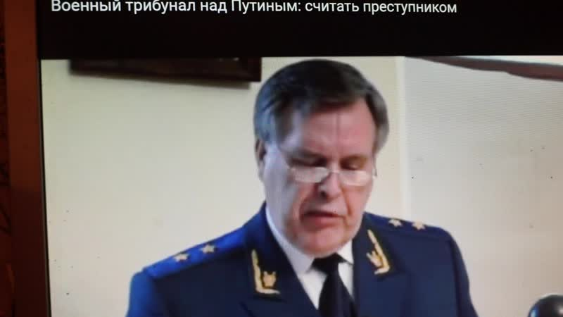 3 я ч Трибунал Законный После критики вооружение армии немного улучшилось Генерал Юстиции Илюхин умер через 2 дня После