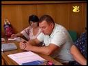 08 09 2018 Підсумки тижня ІММ ТРК Веселка Світловодськ Светловодск