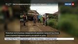 Новости на Россия 24  •  Деревенские бабушки на Урале устали ждать и сами отремонтировали дорогу