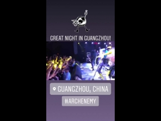 Instagram Stories - 5.4.2018 Guangzhou